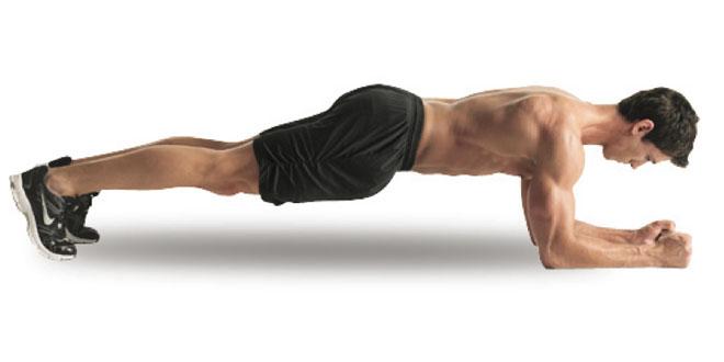 Tester votre condition sportive en quelques minutes